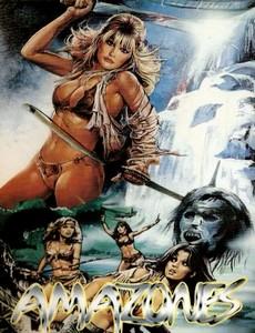 Сексапильные амазонки