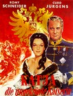 Катя - некоронованная царица 1959