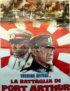 порт артур фильм 1980