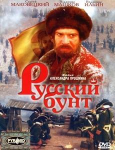 фильмы онлайн бесплатно про любовь и страсть русский