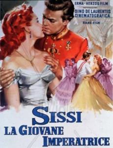 Фильм смотреть царица сиси