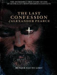 Последнее признание Александра Пирса 2008