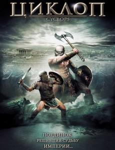 смотреть онлайн фильм древнего рима