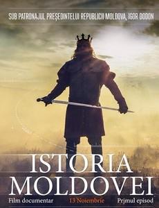 Смотреть средневековые исторические фильмы онлайн бесплатно в хорошем качестве