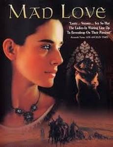Безумие любви (фильм 2001) смотреть онлайн бесплатно в хорошем качестве